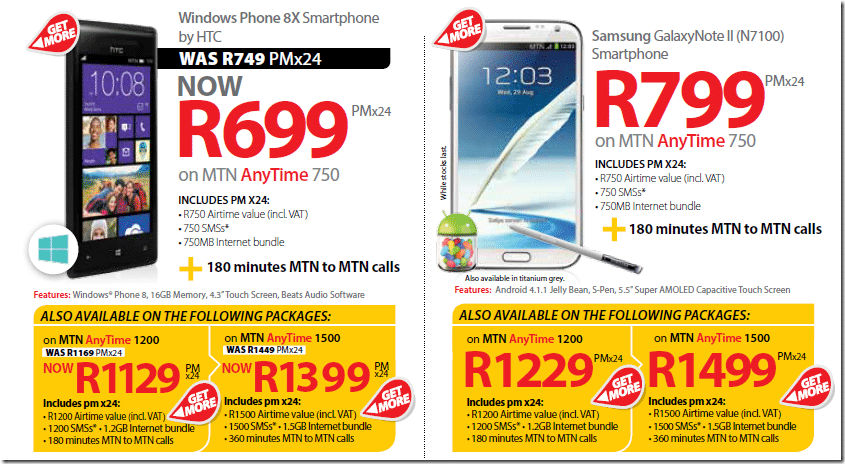MTN Business Contract Deals August 2013